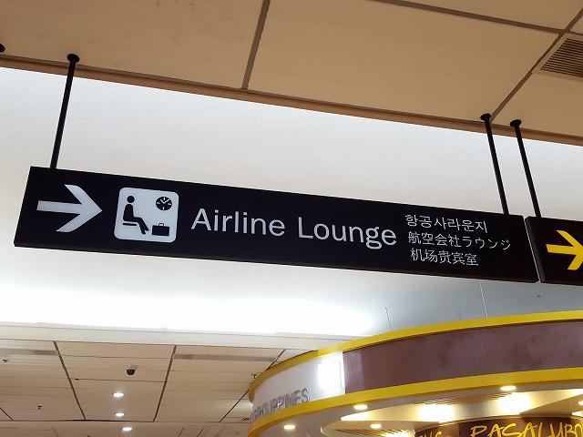 f:id:yukihiro0201:20171205102212j:plain