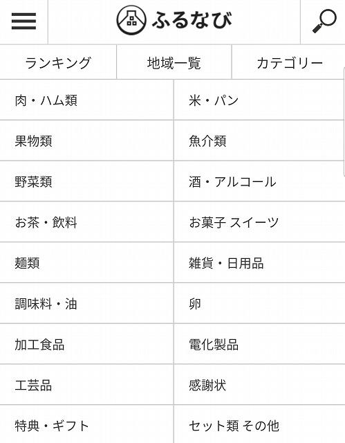 f:id:yukihiro0201:20171206121029j:plain