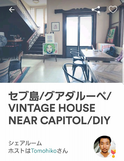 f:id:yukihiro0201:20171208000434j:plain