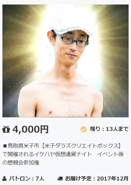 f:id:yukihiro0201:20171211190746j:plain