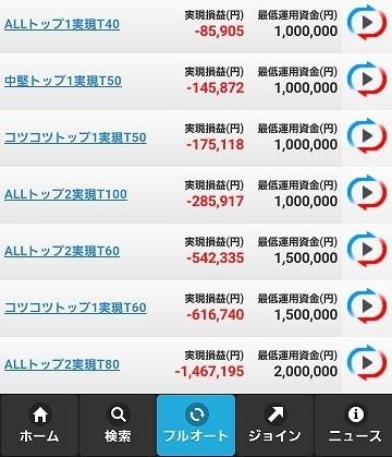 f:id:yukihiro0201:20171212230037j:plain