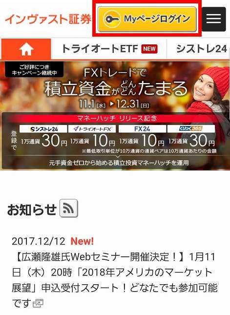 f:id:yukihiro0201:20171213002149j:plain