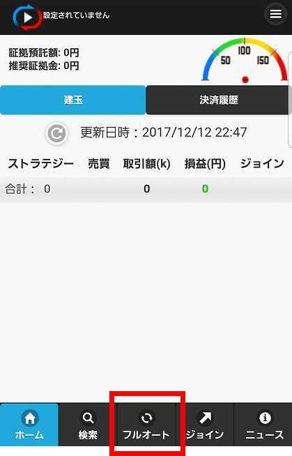 f:id:yukihiro0201:20171213002320j:plain
