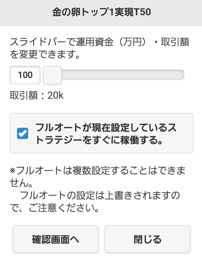 f:id:yukihiro0201:20171213002649j:plain