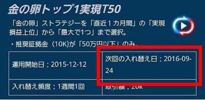f:id:yukihiro0201:20171213002725j:plain