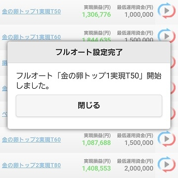 f:id:yukihiro0201:20171213003003j:plain
