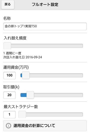 f:id:yukihiro0201:20171213003402j:plain