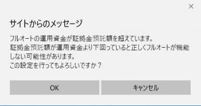 f:id:yukihiro0201:20171213005929j:plain