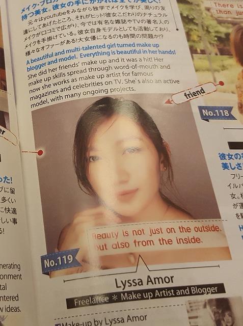 f:id:yukihiro0201:20171213105908j:plain