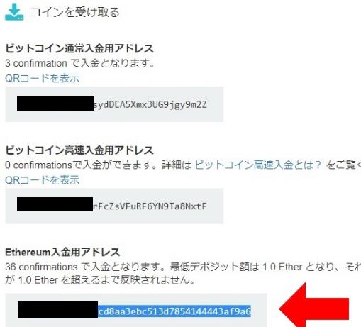 f:id:yukihiro0201:20171216153257j:plain