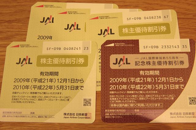 f:id:yukihiro0201:20171219201757j:plain
