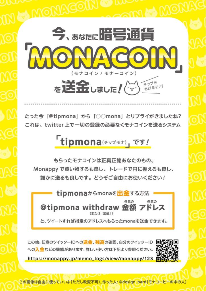 f:id:yukihiro0201:20171226204427p:plain