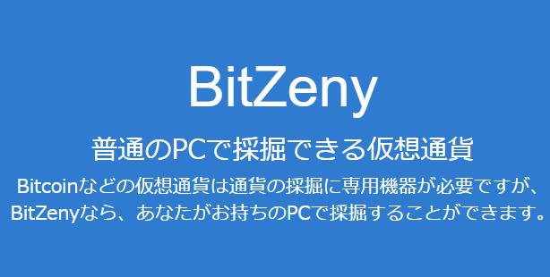 f:id:yukihiro0201:20171227184326p:plain