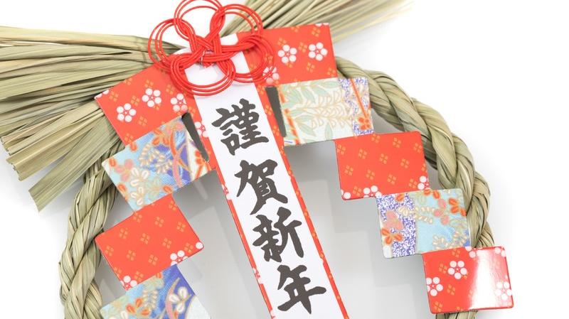 f:id:yukihiro0201:20180102075457j:plain