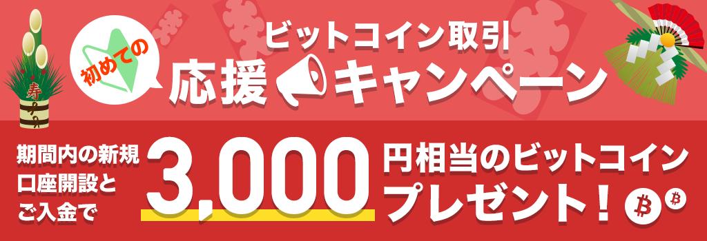 f:id:yukihiro0201:20180107090753p:plain