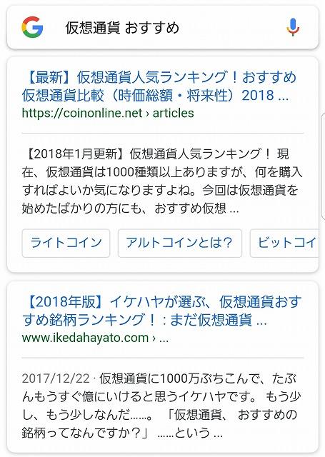 f:id:yukihiro0201:20180110202817j:plain