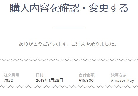 f:id:yukihiro0201:20180128021937j:plain