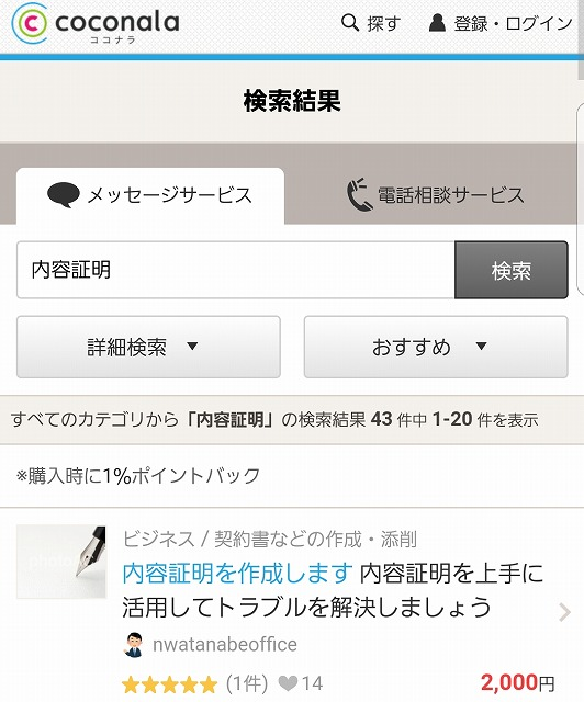 f:id:yukihiro0201:20180130104142j:plain