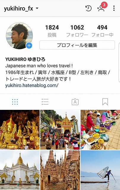 f:id:yukihiro0201:20180131200736j:plain