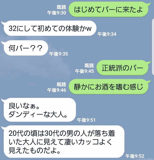 f:id:yukihiro0201:20180215192044j:plain