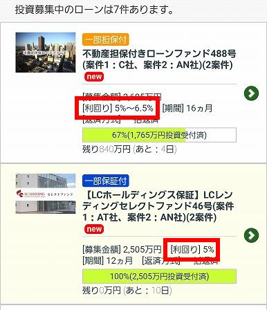 f:id:yukihiro0201:20180216180121p:plain