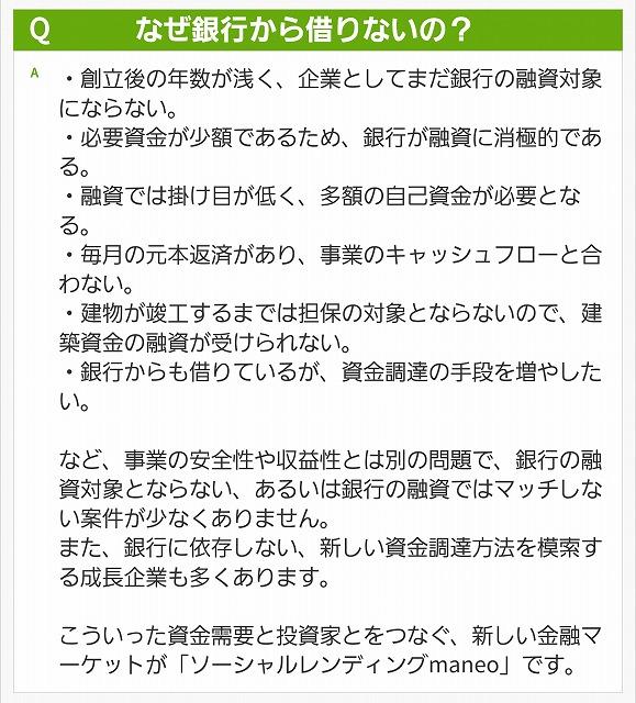 f:id:yukihiro0201:20180216181120p:plain