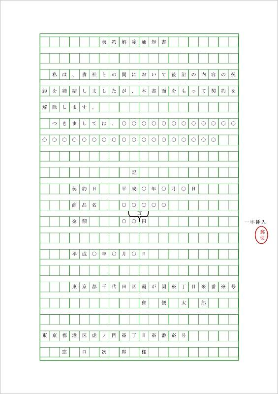 f:id:yukihiro0201:20180217085329p:plain
