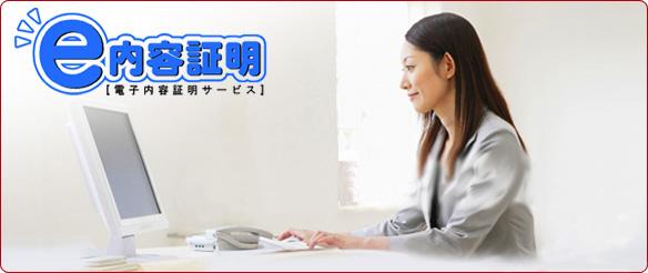 f:id:yukihiro0201:20180217091720p:plain