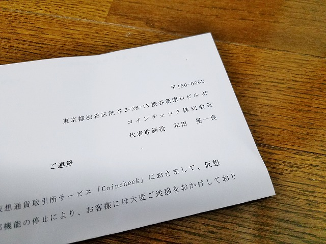 f:id:yukihiro0201:20180217092617j:plain