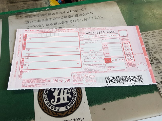 f:id:yukihiro0201:20180302185948j:plain