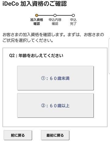 f:id:yukihiro0201:20180304155356j:plain