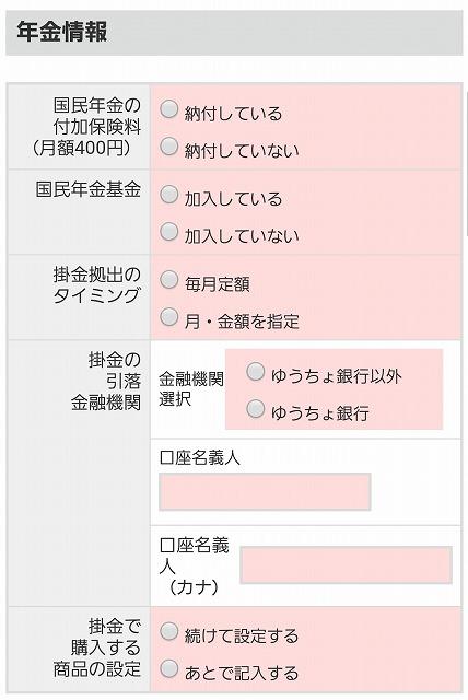 f:id:yukihiro0201:20180304155641j:plain