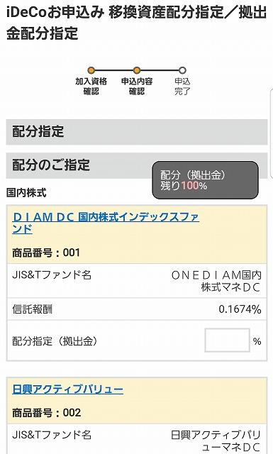 f:id:yukihiro0201:20180304155824j:plain
