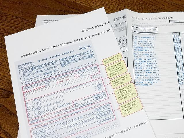 f:id:yukihiro0201:20180304170809j:plain