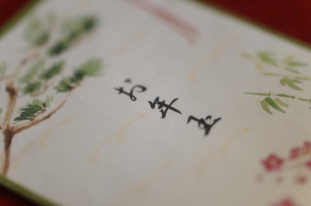 f:id:yukihiro0201:20180312172730p:plain