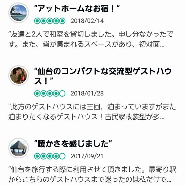 f:id:yukihiro0201:20180315192925j:plain