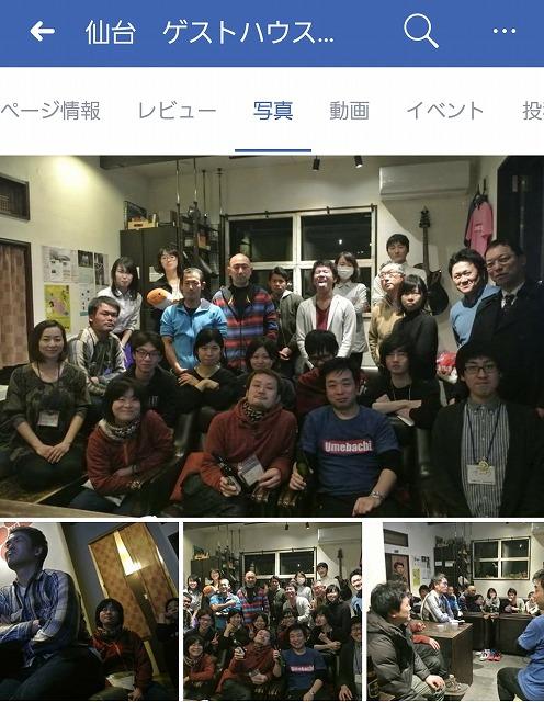 f:id:yukihiro0201:20180315193015j:plain
