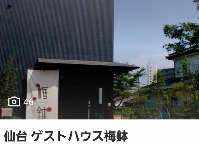f:id:yukihiro0201:20180315193658j:plain
