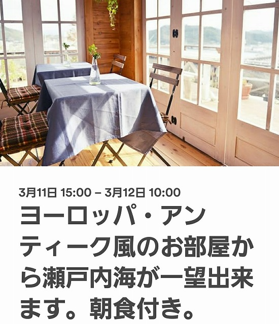 f:id:yukihiro0201:20180317182408j:plain