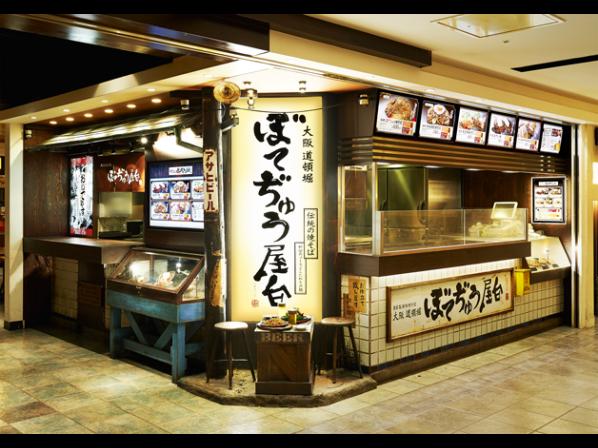f:id:yukihiro0201:20180326095305p:plain