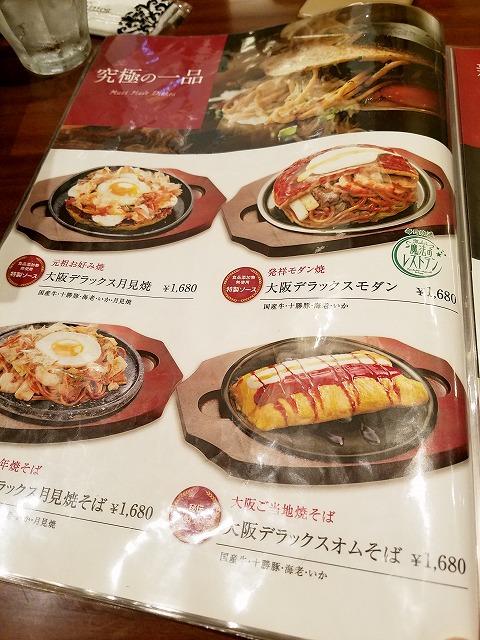 f:id:yukihiro0201:20180326104345j:plain