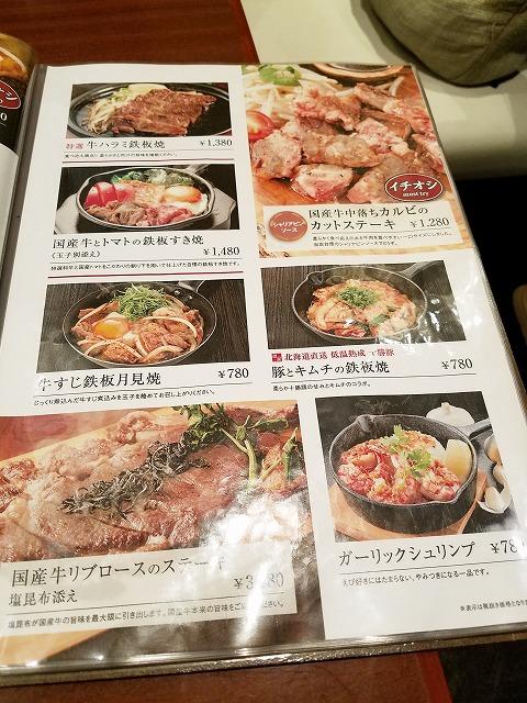 f:id:yukihiro0201:20180326104640j:plain