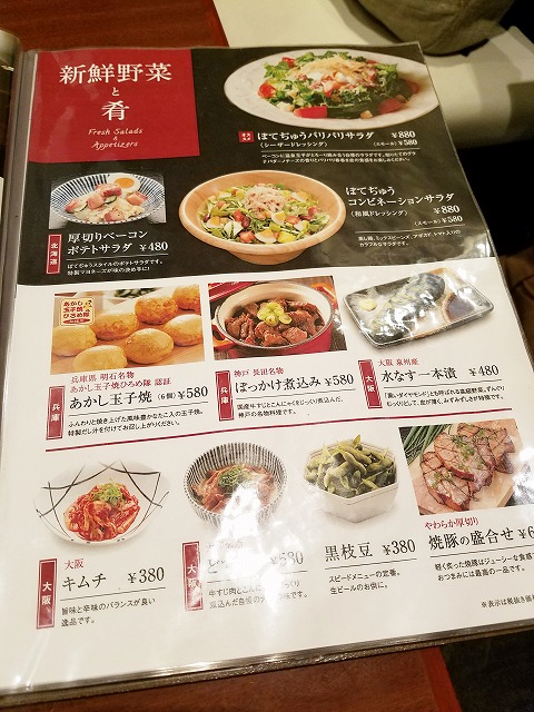 f:id:yukihiro0201:20180326105218j:plain