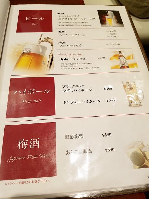 f:id:yukihiro0201:20180326105258j:plain