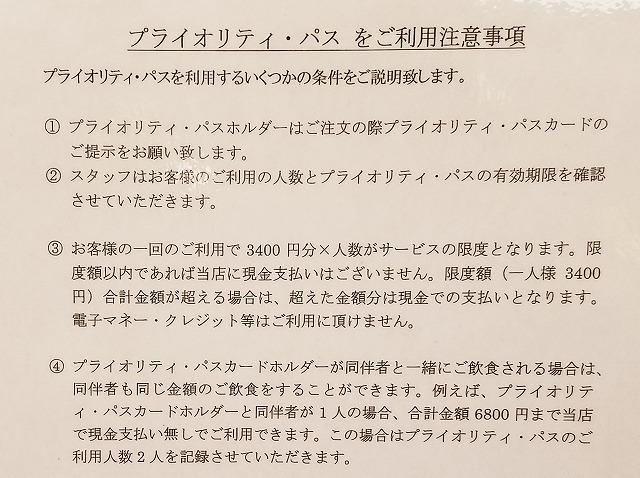 f:id:yukihiro0201:20180326110245j:plain