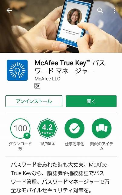 f:id:yukihiro0201:20180331230913j:plain