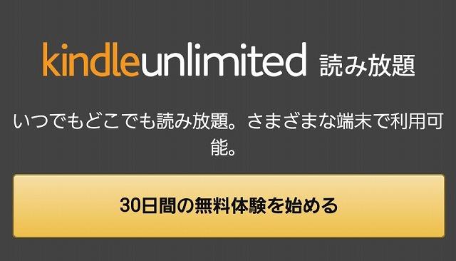 f:id:yukihiro0201:20180411114723j:plain