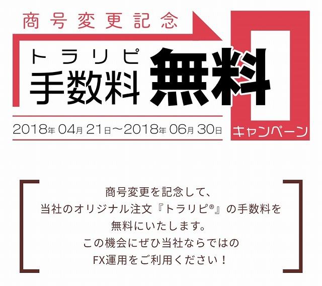 f:id:yukihiro0201:20180424193121j:plain