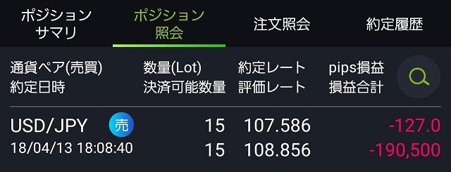f:id:yukihiro0201:20180425093815j:plain