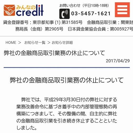 f:id:yukihiro0201:20180426102431j:plain